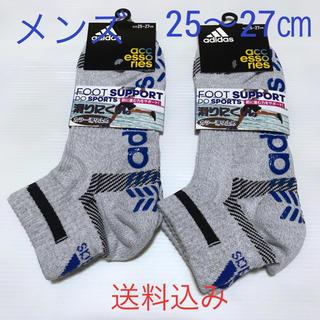 アディダス(adidas)のラスト1セット!【アディダス×福助】 滑り止め付きソックス 2足セット(ソックス)