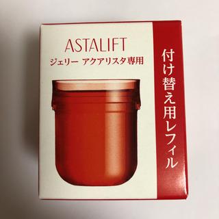 アスタリフト(ASTALIFT)のアスタリフト  ジェリー アクアリスタ 専用レフィル 40g(美容液)