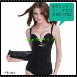 10 XL ダイエット ウエスト ベルト 腰痛 コルセット 矯正 シェイプアップ(エクササイズ用品)