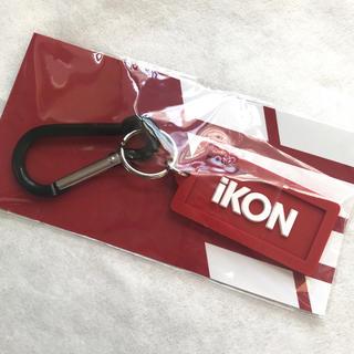アイコン(iKON)の【 iKON 】iKON CONTINUE キーリング YG公式グッズ(アイドルグッズ)