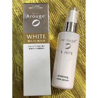 アルージェ(Arouge)のアルージェ ホワイトニングミストセラム 2本セット(化粧水 / ローション)
