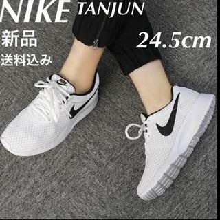 ナイキ(NIKE)の★新品★NIKE タンジュン TANJUN 24.5cm 運動靴(スニーカー)