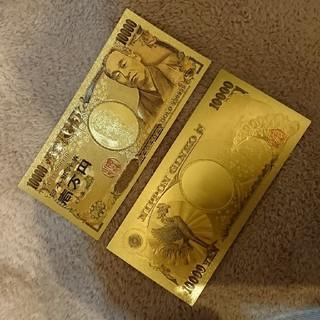 再入荷ラスト!福沢諭吉ゴールドの一万円札!金運UPで大人気商品!即完売しました。(印刷物)