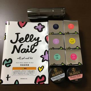 ジェリーネイル(Jelly Nail)のジェルネイル LEDライト カラージェル(ネイル用品)