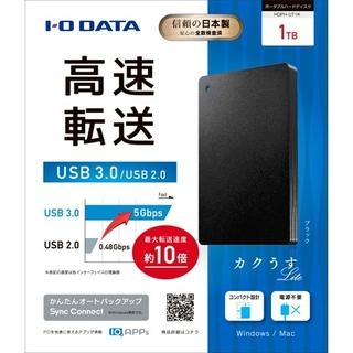 アイオーデータ(IODATA)のアウトレット未使用 HDPH-UT1K 1TB ポータブルハードディスク(PC周辺機器)