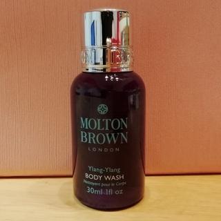 モルトンブラウン(MOLTON BROWN)のイランイラン ボディウォッシュ 30ml(ボディソープ / 石鹸)