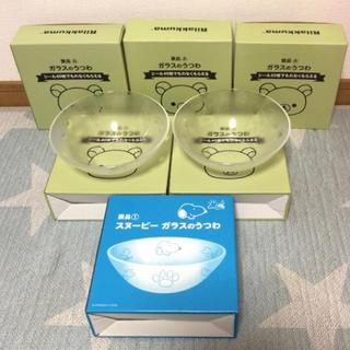 サンエックス(サンエックス)の♡リラックマ スヌーピー ガラスのうつわ♡(キャラクターグッズ)