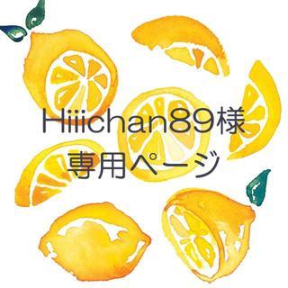 Hiiichan89様専用|カレッジロゴスウェット 3点(ロンパース)