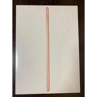 アイパッド(iPad)のiPad 32GB ゴールド (タブレット)