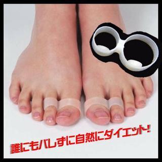 話題のつけて歩くだけ!スリムリング!足指スタイリッシュリング(エクササイズ用品)