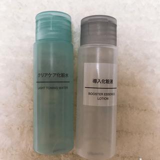 無印良品 導入液+クリアケア化粧水