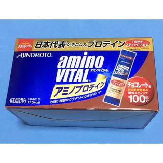 アジノモト(味の素)の🌷 アミノバイタル アミノプロテイン チョコレート味 100本(1箱)🌷(プロテイン)