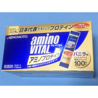 アジノモト(味の素)の🌷 アミノバイタル アミノプロテイン バニラ味 100本(1箱)🌷(プロテイン)