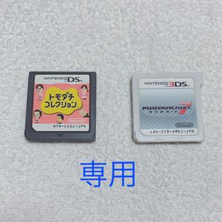 ニンテンドウ(任天堂)のトモコレ&マリオカート(携帯用ゲームソフト)