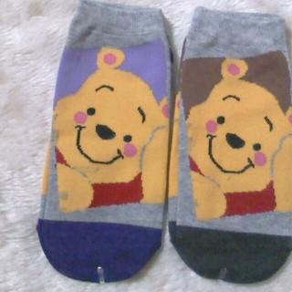 ディズニー(Disney)のプーさん 色違い二足セット靴下(ソックス)