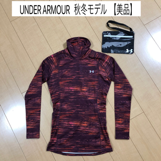 アンダーアーマー(UNDER ARMOUR)の美品 秋冬モデル アンダーアーマー レディース インナー コールドギア(ウェア)