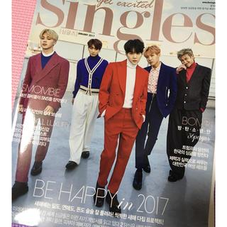 ボウダンショウネンダン(防弾少年団(BTS))の防弾少年団 雑誌 singles(K-POP/アジア)