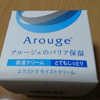 アルージェ(Arouge)のアルージェ エキストラ モイストクリーム とてもしっとり(フェイスクリーム)