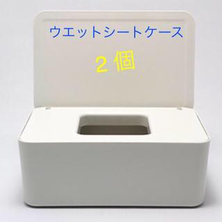MUJI (無印良品) - 無印ウエットシートケース、無印良品ウエットシートケース、MUJI、無印良品