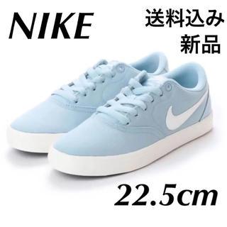 ナイキ(NIKE)の新品★定価7020円★NIKE SB キャンバス スニーカー 運動靴 22.5(スニーカー)
