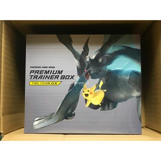 ポケモン(ポケモン)のポケモンカードゲーム サン&ムーン プレミアムトレーナーボックス (Box/デッキ/パック)