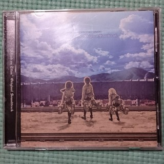 ユニバーサルエンターテインメント(UNIVERSAL ENTERTAINMENT)の進撃の巨人CD オリジナルサウンドトラック(アニメ)