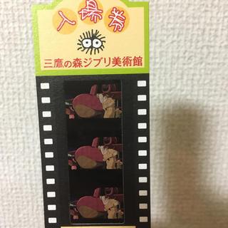ジブリ(ジブリ)の三鷹の森ジブリ美術館・入場券 使用済み  紅の豚 入場券コレクション (美術館/博物館)