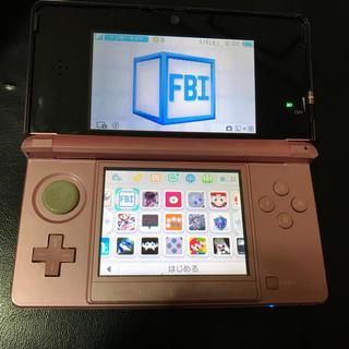 ニンテンドウ(任天堂)の急げ!3DS(携帯用ゲーム本体)