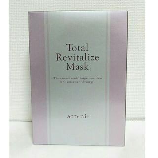 アテニア(Attenir)のトータルリヴァイタライズマスク 6枚 アテニア(化粧水 / ローション)