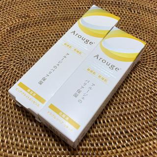 アルージェ(Arouge)のアルージェ 美容液 化粧液 セット(美容液)