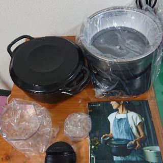 バーミキュラ(Vermicular)のバーミキュラライスポット(調理道具/製菓道具)