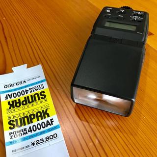 ニコン(Nikon)のニコン ストロボ フラッシュ サンパック (ストロボ/照明)