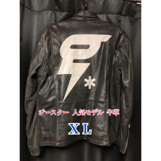 ジースター(G-STAR RAW)の❤️G-STAR RAW ジースター プレミアムレザージャケット XL(レザージャケット)