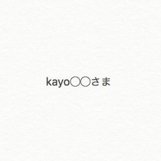 シーグリ(K-POP/アジア)