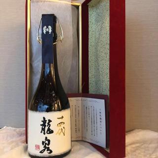 ⦅メイタツ様専用⦆送料込!日本酒 龍泉 最安値(日本酒)