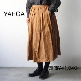 ヤエカ(YAECA)のYAECA*定価41.040円!WRITEライン*ギャザースカート*ブラウン*M(ひざ丈スカート)