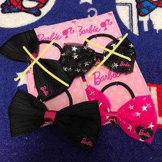バービー(Barbie)のバービー ヘアゴム 2点(その他)