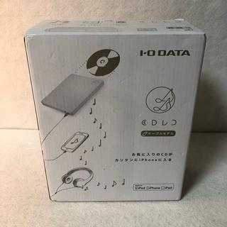 アイオーデータ(IODATA)の【付属品完備】I-ODATA iPhone スマホ CDレコ CDRI-L24I(PC周辺機器)