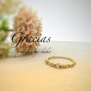 記念日☆プレゼント☆ゴールドリング☆シンプルかつエレガントなジュエリー 指輪♥(リング(指輪))