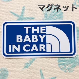 ベビーインカー/BABY IN CAR ストリート(車外アクセサリ)