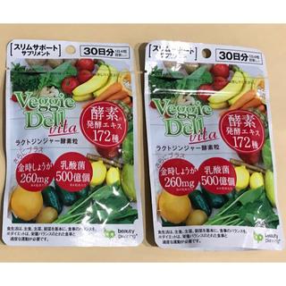 スリムサポートサプリメント ラクトジンジャー 2袋(ダイエット食品)