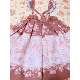リズリサ(LIZ LISA)の新品♡リズリサ♡ジャンスカ♡スカート♡ワンピース(ミニワンピース)