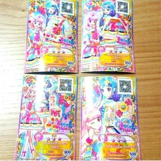 アイカツ(アイカツ!)のアイカツフレンズ ハッピーレボリューション(カード)