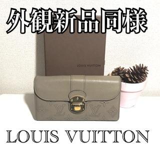 ルイヴィトン(LOUIS VUITTON)の外観新品同様‼️ルイ・ヴィトン❤️マヒナ ポルトフォイユ イリス❤️長財布(財布)