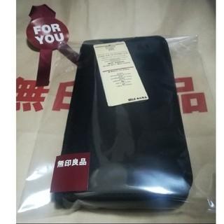 MUJI (無印良品) - 無印良品 パスポートケース  リフィル、3枚付き! 新品未使用タグ付★ブラック