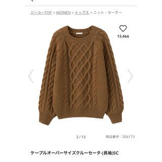 ジーユー(GU)のケーブルオーバーサイズクルーセーター(ニット/セーター)
