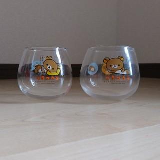 サンエックス(サンエックス)のリラックマ コップ(グラス/カップ)