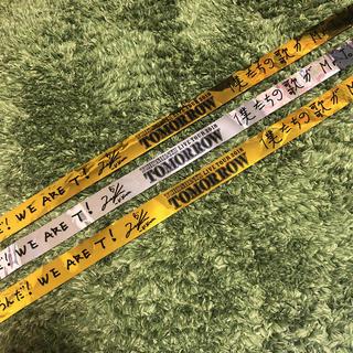 トウホウシンキ(東方神起)の東方神起2018東京ドーム金テープ銀テープ3本セット(K-POP/アジア)