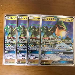 ポケモン(ポケモン)のレックウザ 4枚(シングルカード)