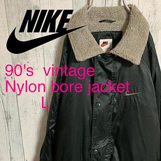 ナイキ(NIKE)の90's  NIKE ナイキ 銀タグ ナイロン 裏ボア ジャケット 激レア L(ナイロンジャケット)